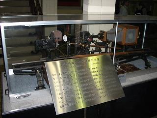 金属組織顕微鏡撮影機