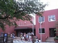 石橋文化共同ホール
