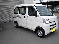 �睦美化成軽ワゴン車