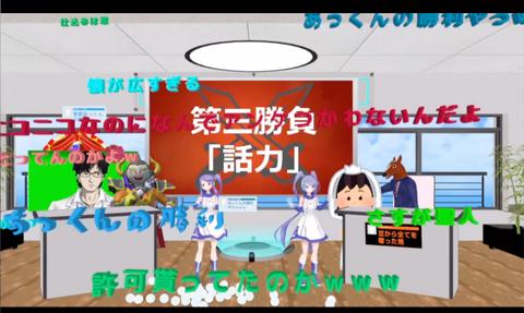 batch_スクリーンショット 2019-01-11 21.27.41