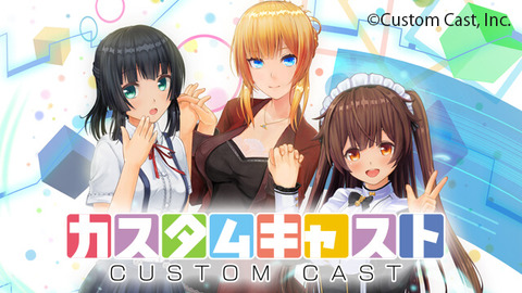 booth_customcast