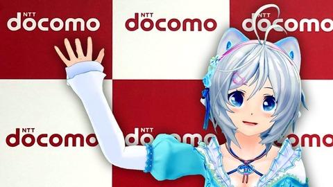 DmJCdQ9V4AAj1CY