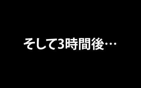 スクリーンショット 2018-10-08 1.36.49