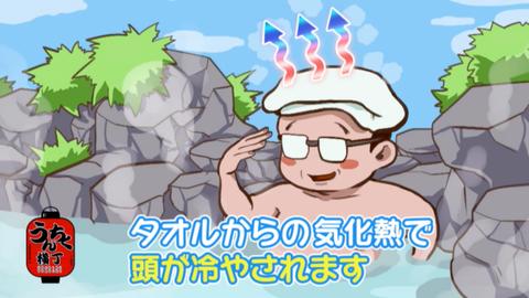 batch_スクリーンショット 2019-02-07 0.14.46(2)