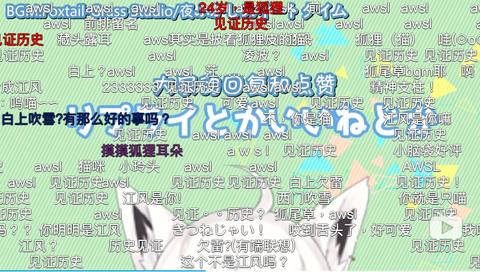 スクリーンショット 2019-01-08 10.49.16