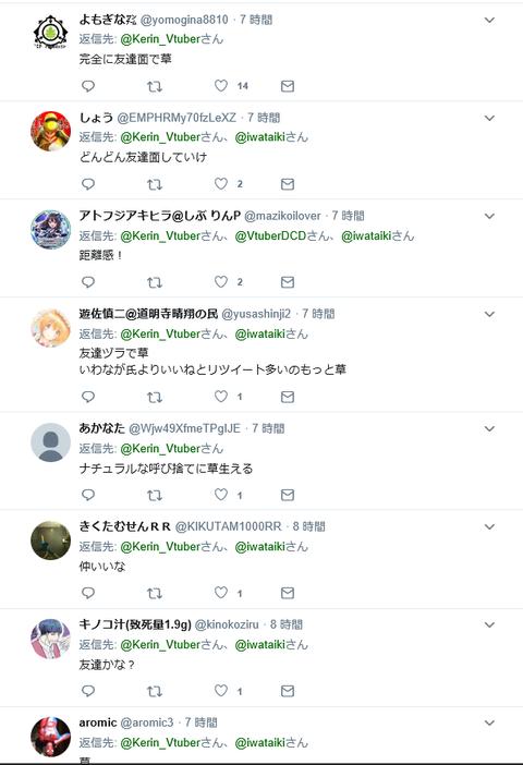スクリーンショット 2018-05-17 00.56.19