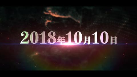 2018-10-01 (11)