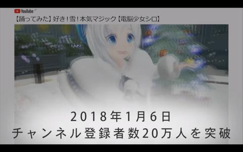 スクリーンショット 2018-08-12 0.50.02
