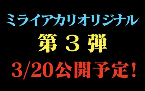 スクリーンショット 2019-03-16 1.23.33