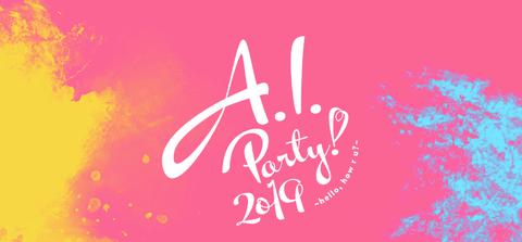 A.I. Party! 2019