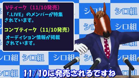 スクリーンショット 2018-11-10 1.33.00(2)