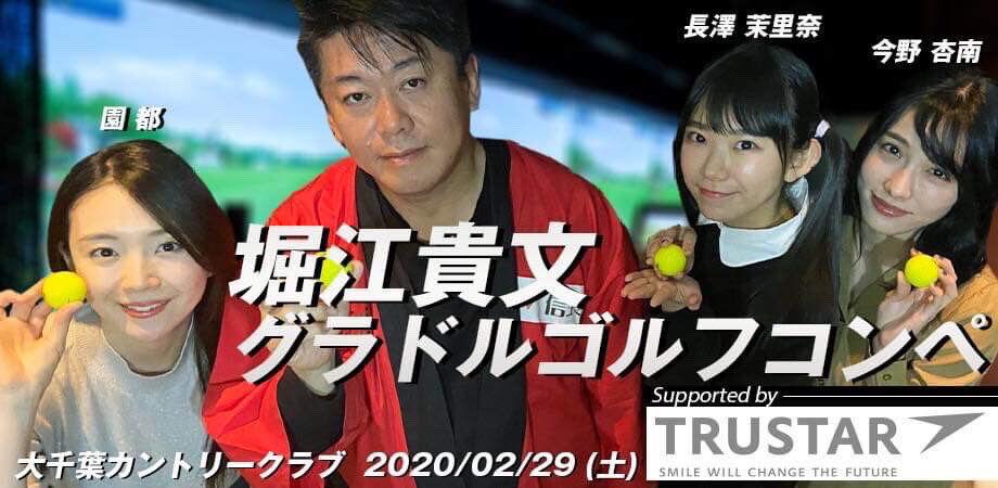 https://livedoor.blogimg.jp/gorilla6699/imgs/b/e/be70c736.jpg