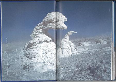雪の手紙4