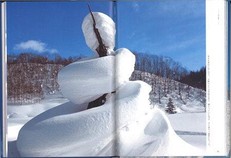 雪の手紙3