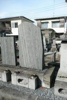 新井洞巌の墓