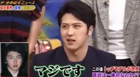 【テレビ】中居正広 尾上松也を「コレ」呼ばわり 「コレって何?」と不快な表情に