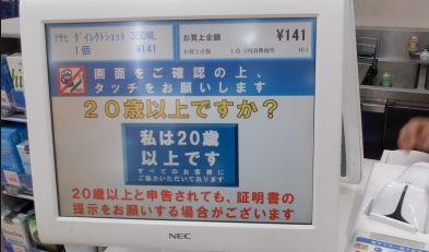 WS000049