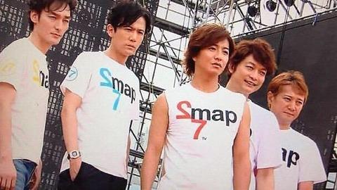 """【芸能】<SMAP>独立3人はテレビから消える?業界の""""謎ルール""""に批判殺到!"""