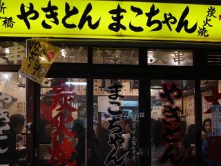 food20120111_1