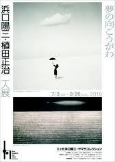 hamaguchi_ueda