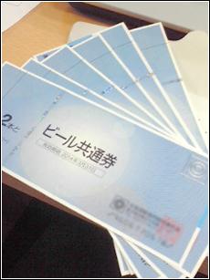7cde6a10.jpg