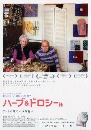 haeb&dorothy
