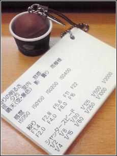 b0233c90.jpg