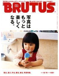 BRUTUS_699