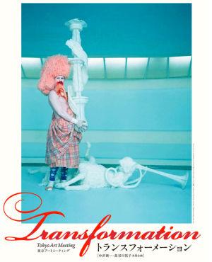 toransformation