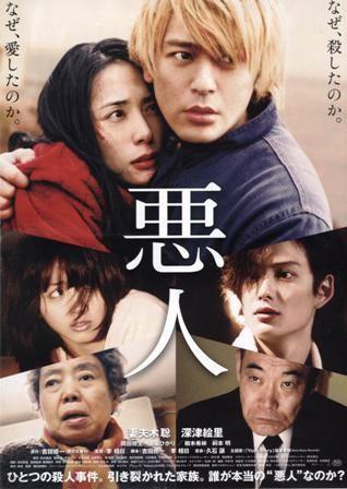 cinema_akunin
