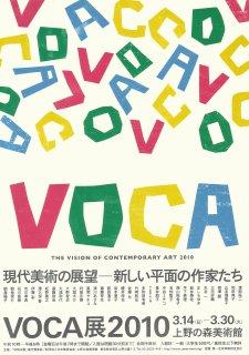voca_2010