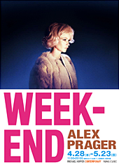 "Alex Prager ""Week-end"""
