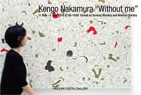 Kengo_01