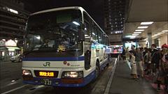 c30788e3.jpg