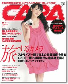 capa_201005