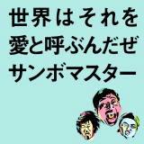 de03fea2.jpg