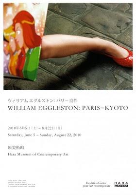 ウィリアム エグルストン「パリ ? 京都」