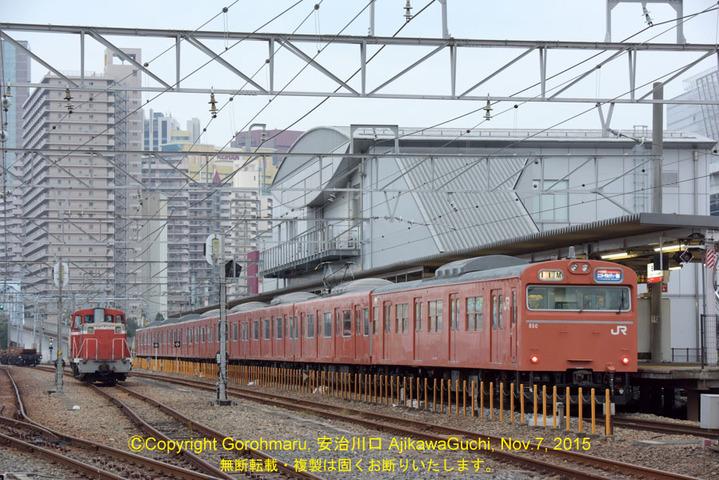 17s_桜島線103系vDE11 1034