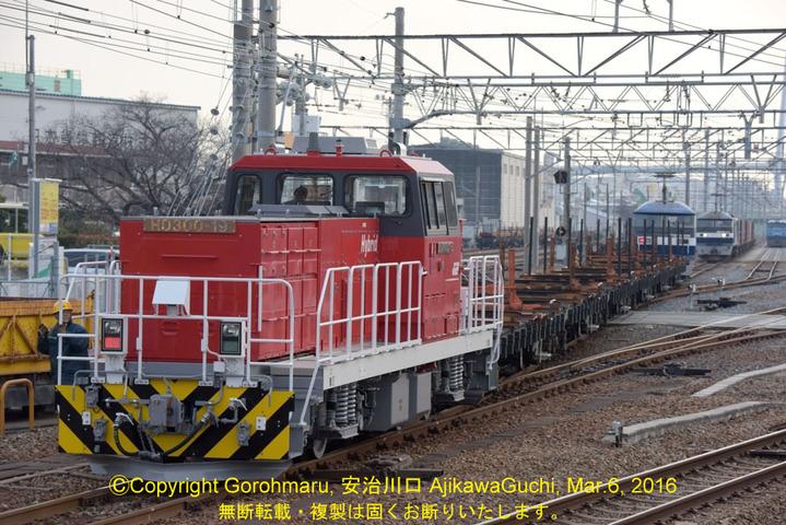 93s_HD300-19安治川口入換+チキ+EF200-306