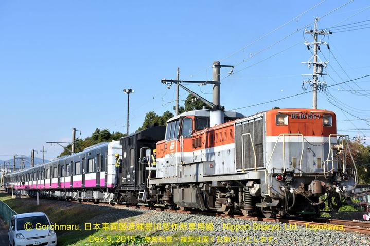 33s_DE10 1557_京成N800甲種輸送