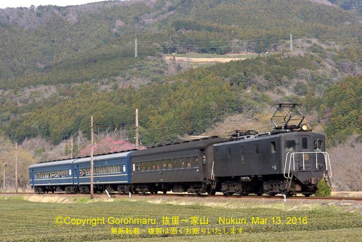 15_E101+客車3車