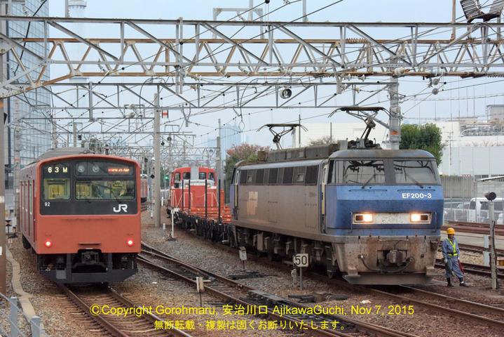 16s_桜島線201系vEF200-3uDE11 1034安治川口入換