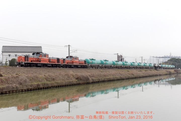 59_DD51 1805+852国鉄色重連5380列車