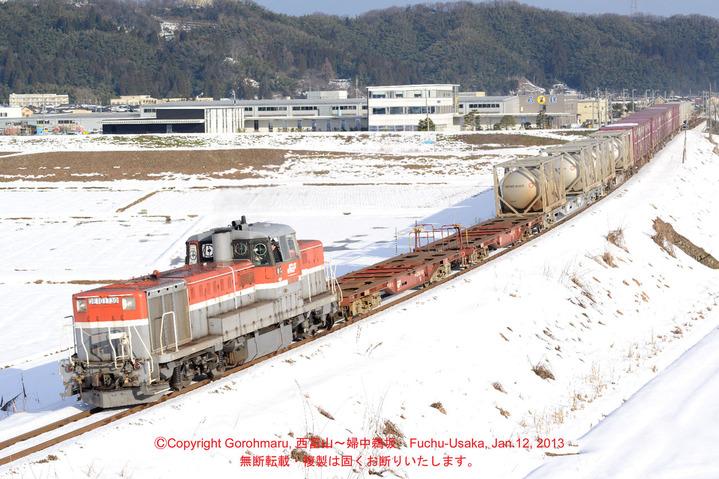 44_DE101730_速星貨物雪景色