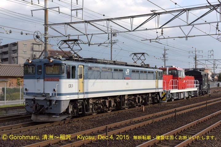 30t_HD300-19甲種輸送