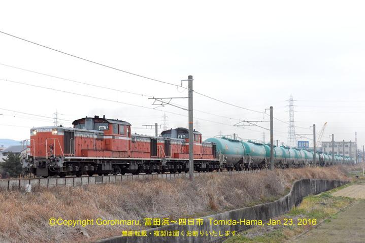 58_DD51 852+1805国鉄色重連5271列車