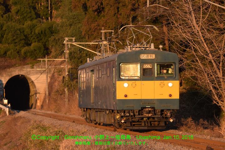 91s_吾妻線霜取り電車