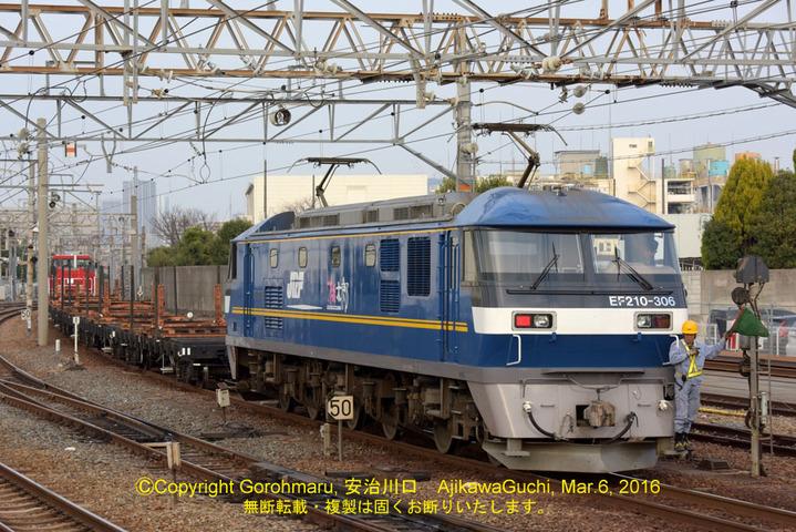 94s_EF210-306uHD300-19安治川口入換