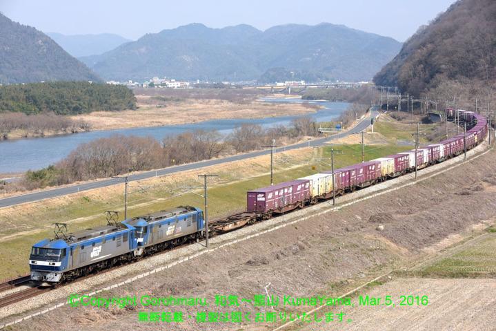 58_EF210-1+無動EF210-106山陽2071列車