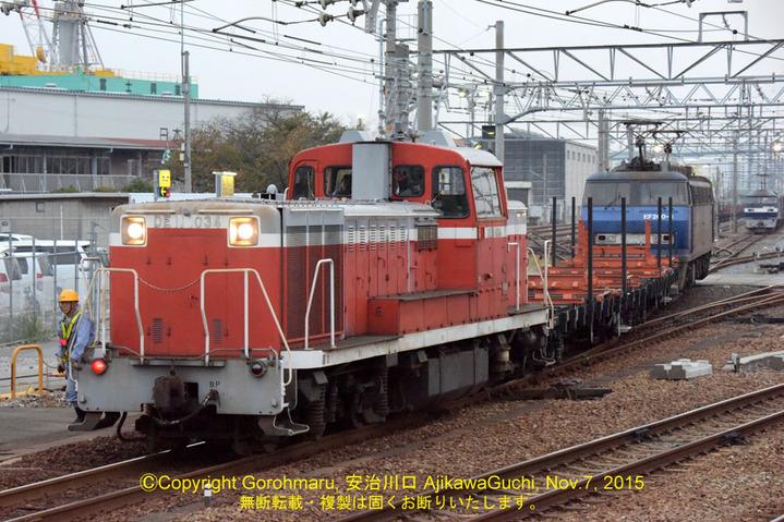 15s_DE11 1034安治川口入換+チキ+EF200-3